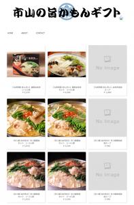 アプリページ写真