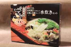 1~2人前(水炊き)